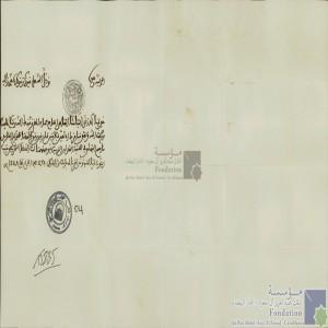 عبد الحفيظ بن الحسن