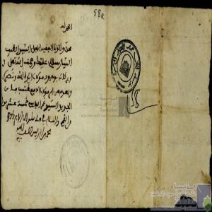 محمد بن إدريس