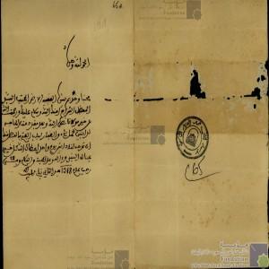 عبد الهادي بناني