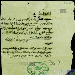 محمد بن الطالب