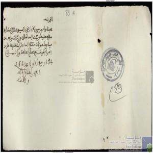 العربي بن محمد