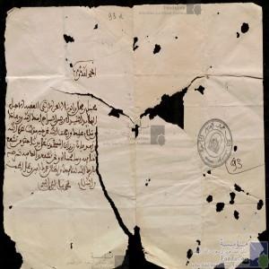 محمد بناني