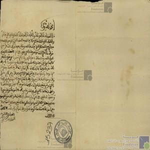 العباس بن علي السوسي السملالي