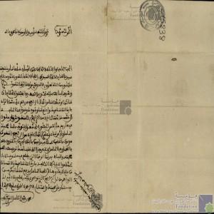 محمد بن عبد الكامل السبطي