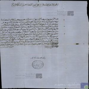 محمد الرزيني