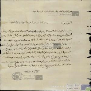 أحمد بن الصالح بناني