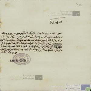 محمد غريط