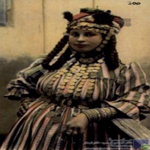 Ethnographie Vestimentaire et Parures / Femme Marocaine.