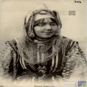 Femme Marocaine / Femme Typique / Ethnographie.