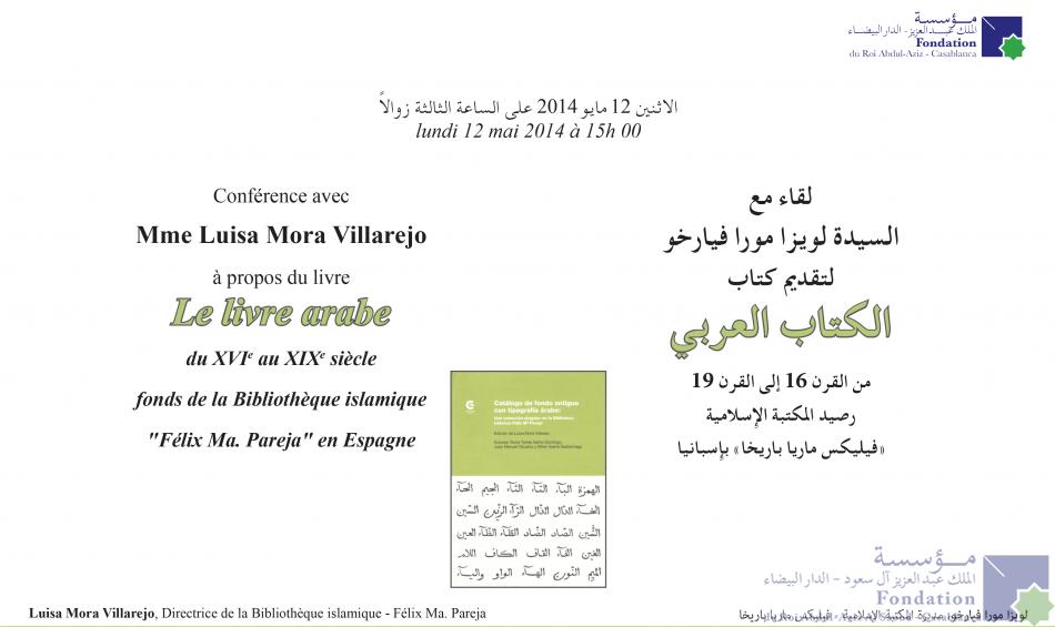 rencontre avec Mme Luisa Mora Villarejo à propos du livre Le livre arabe