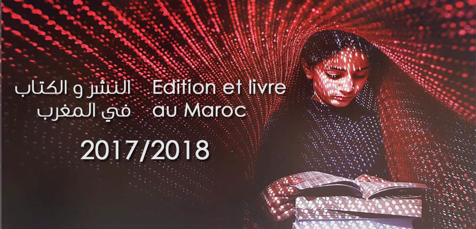 Edition et Livre au Maroc 2017 / 2018