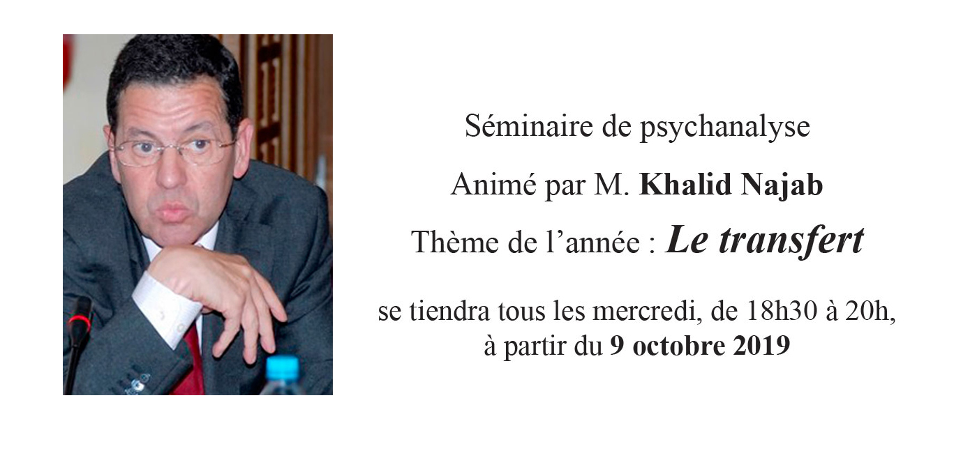Séminaire de psychanalyse : Le transfert