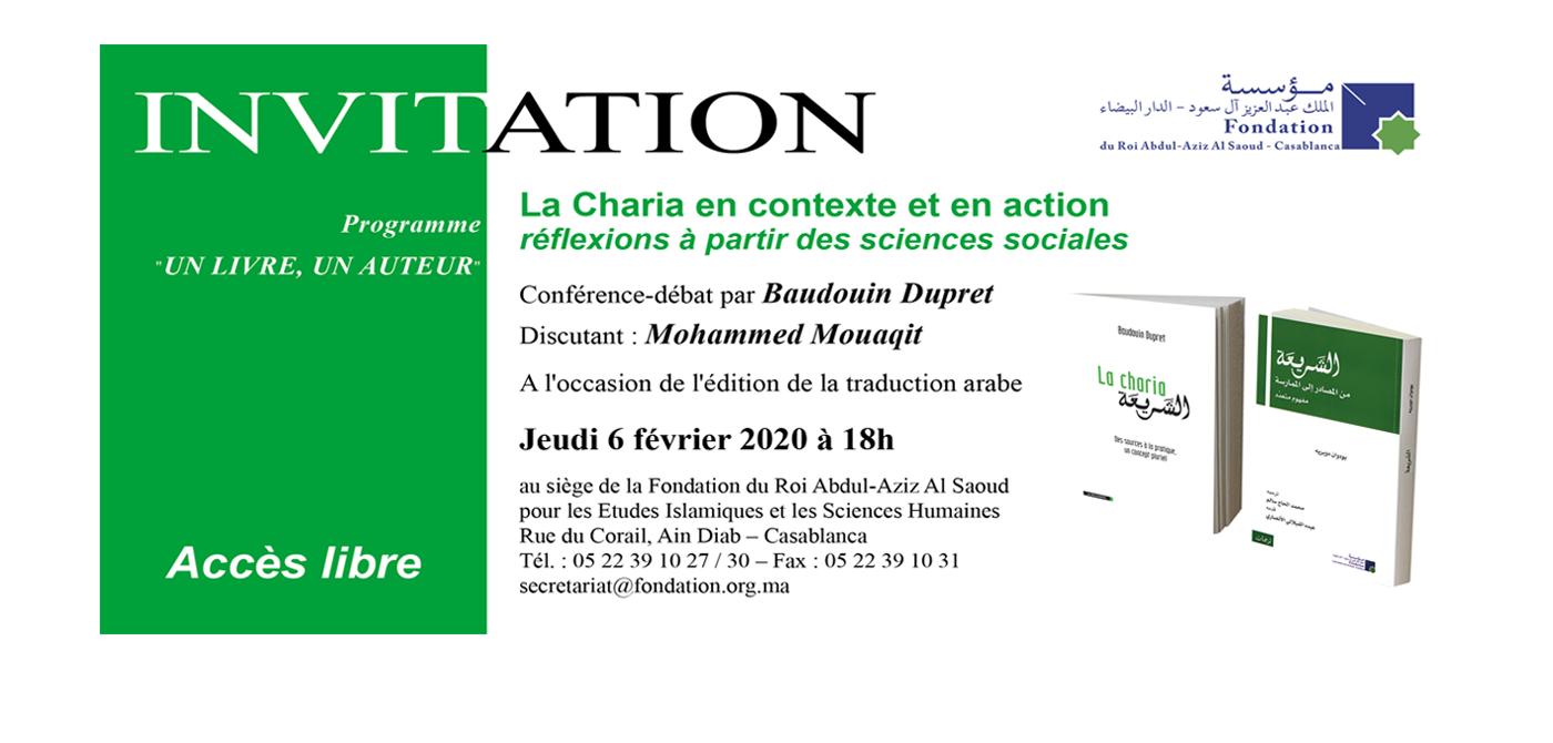 Conférence-débat : La Charia en contexte et en action réflexions à partir des sciences sociales