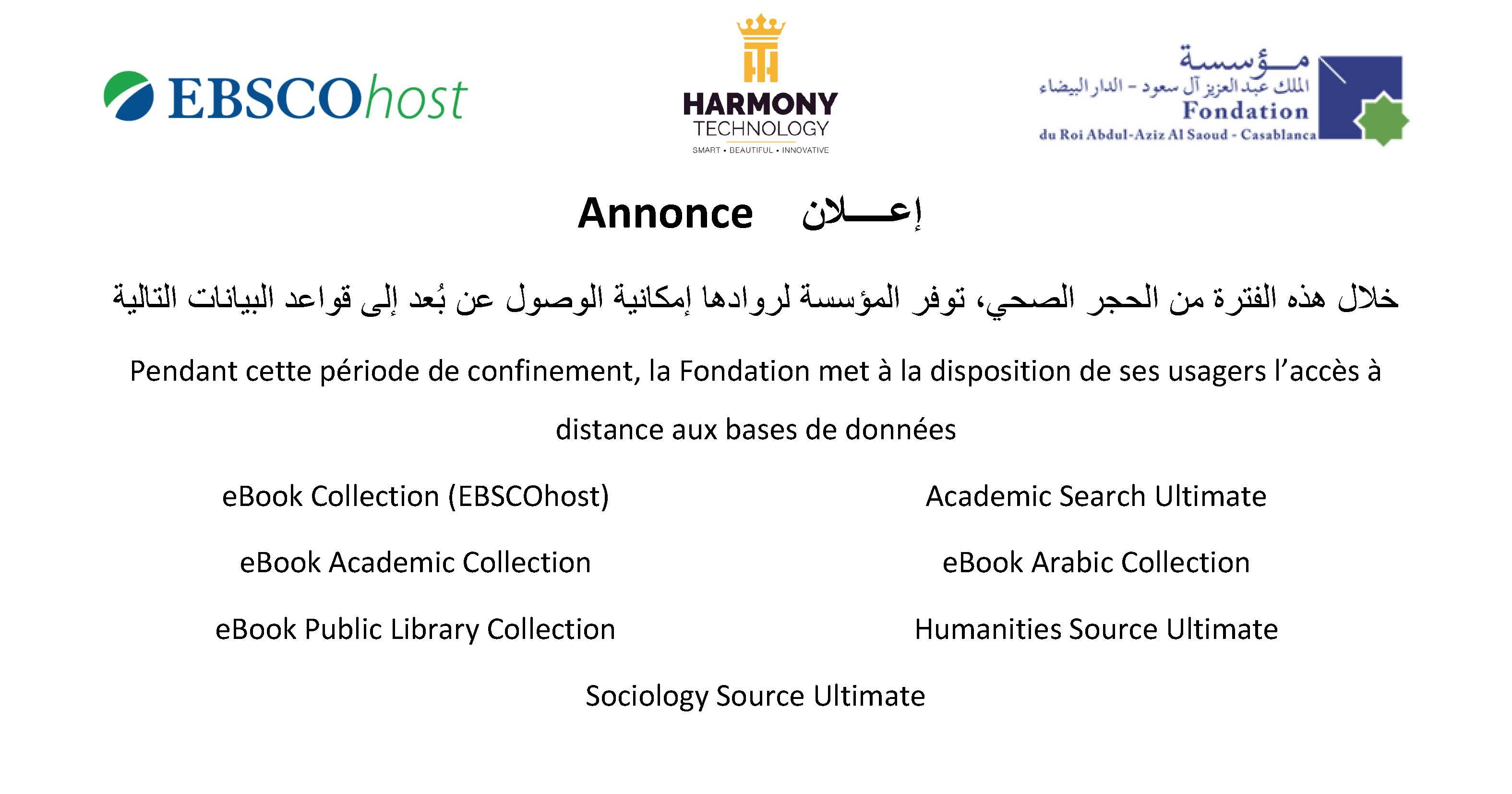Annonce : Accès à distance aux bases de données EBSCO