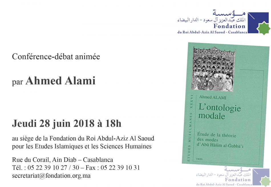 Conférence-débat animée par le professeur Ahmed Alami