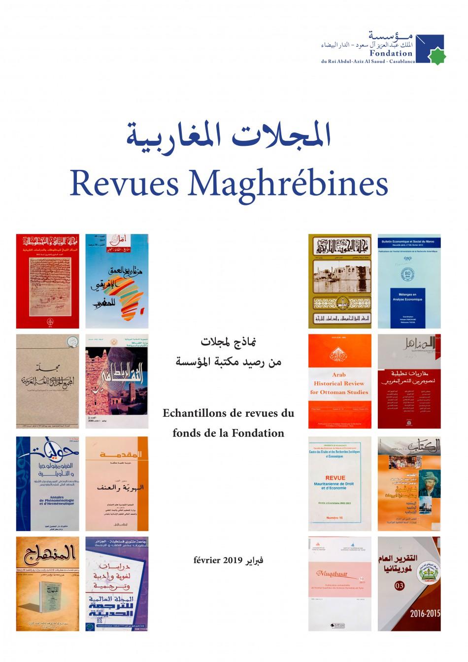 Exposition du mois : Revues Maghrébines