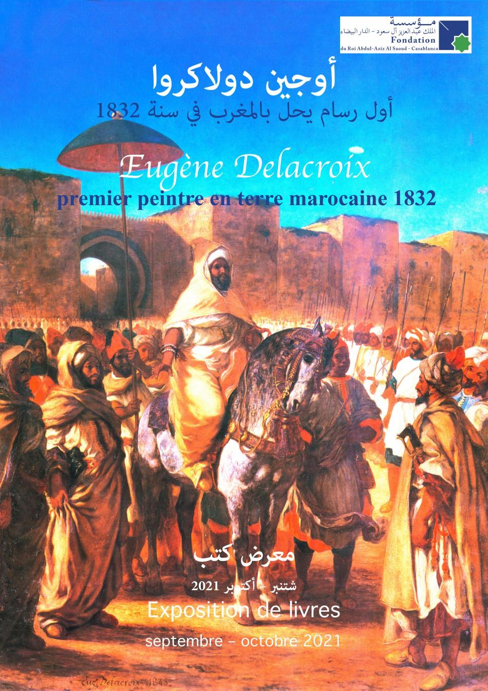 Exposition du mois : Eugène Delacroix, premier peintre en terre marocaine, 1832