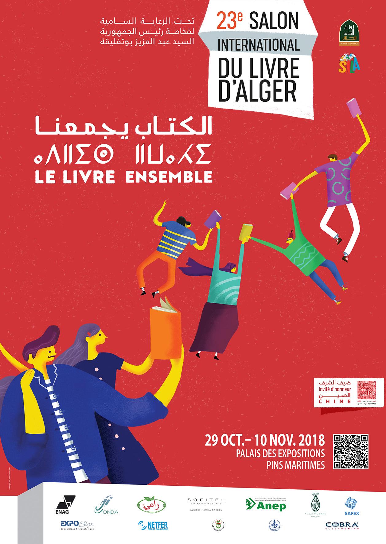 Le salon international du livre d'Alger - 23 ème édition