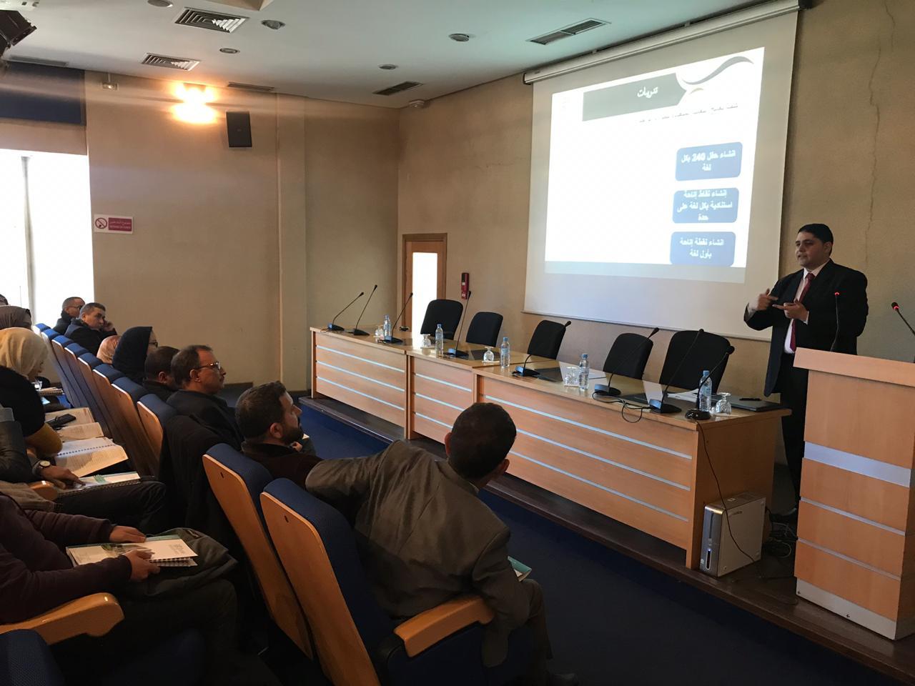 Formation : Introduction aux normes RDA et Marc 21 pour le traitement des ressources imprimés