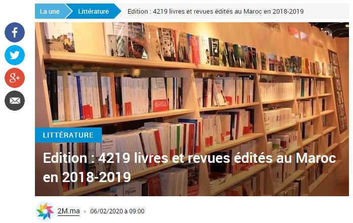 2M | Edition : 4219 livres et revues édités au Maroc en 2018-2019