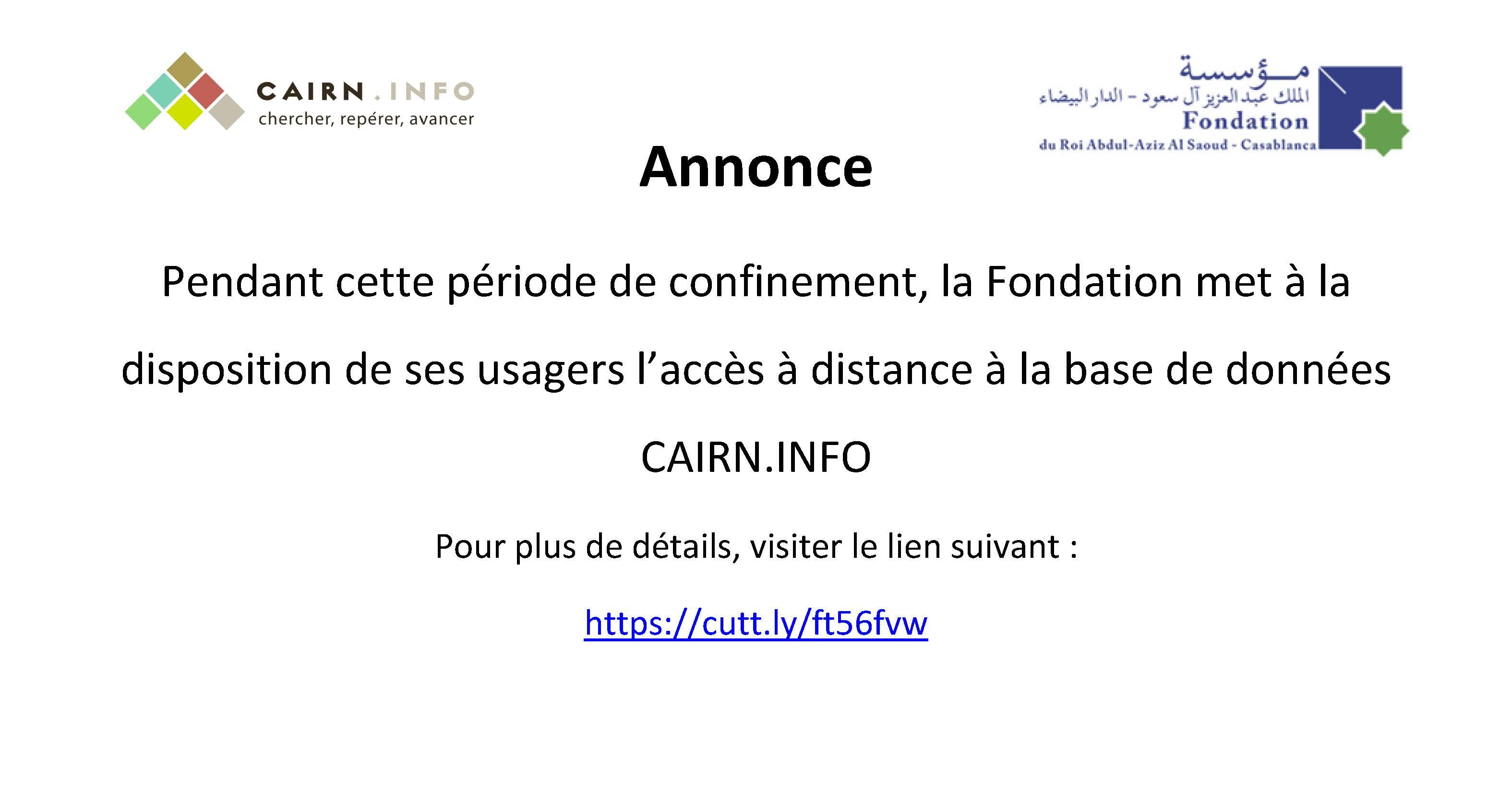 Annonce : Accès à distance à la base de données CAIRN.INFO