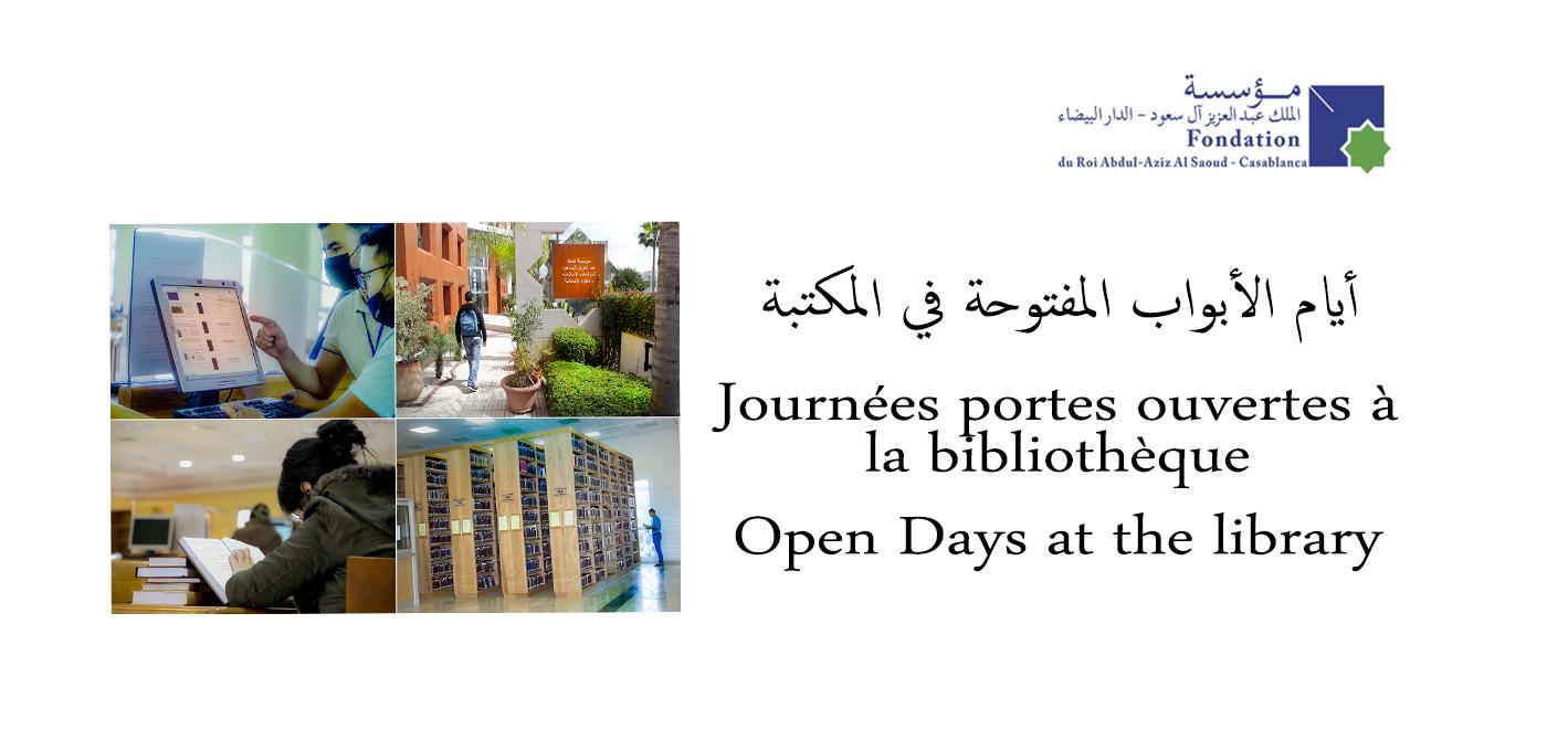 Journées portes ouvertes à la bibliothèque