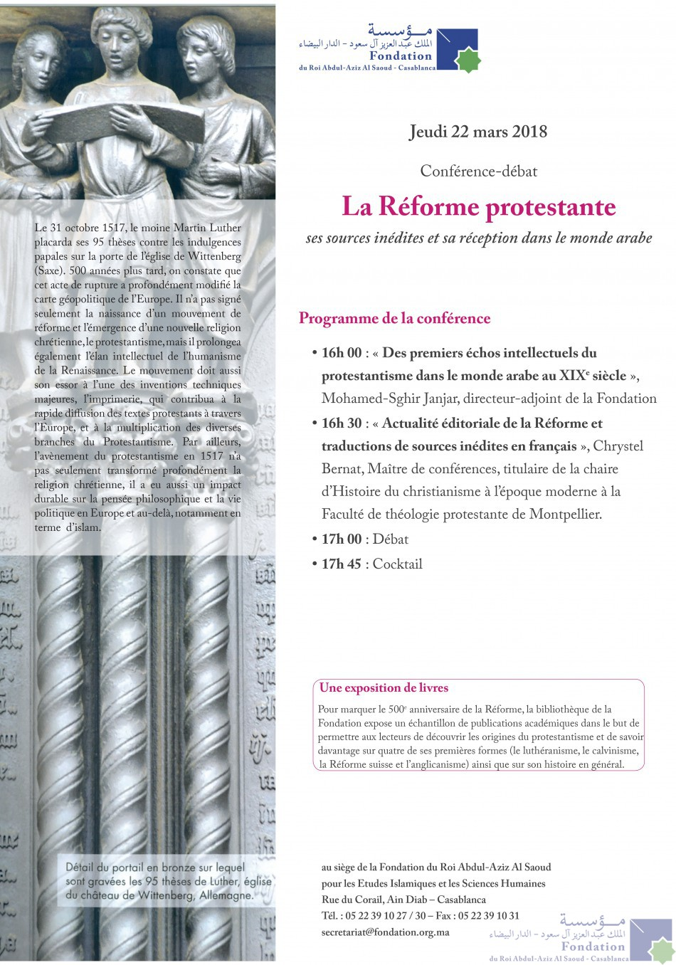 Conférence-débat La Réforme protestante ses sources inédites et sa réception dans le monde arabe