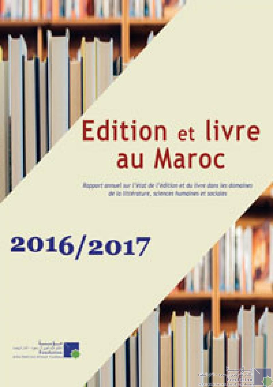 Edition Marocaine 2016 - 2017