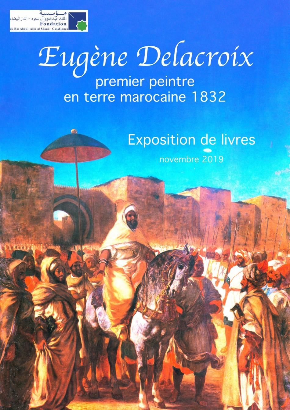معرض الشهر : أوجين دولاكروا, أول رسام في أرض المغرب 1832