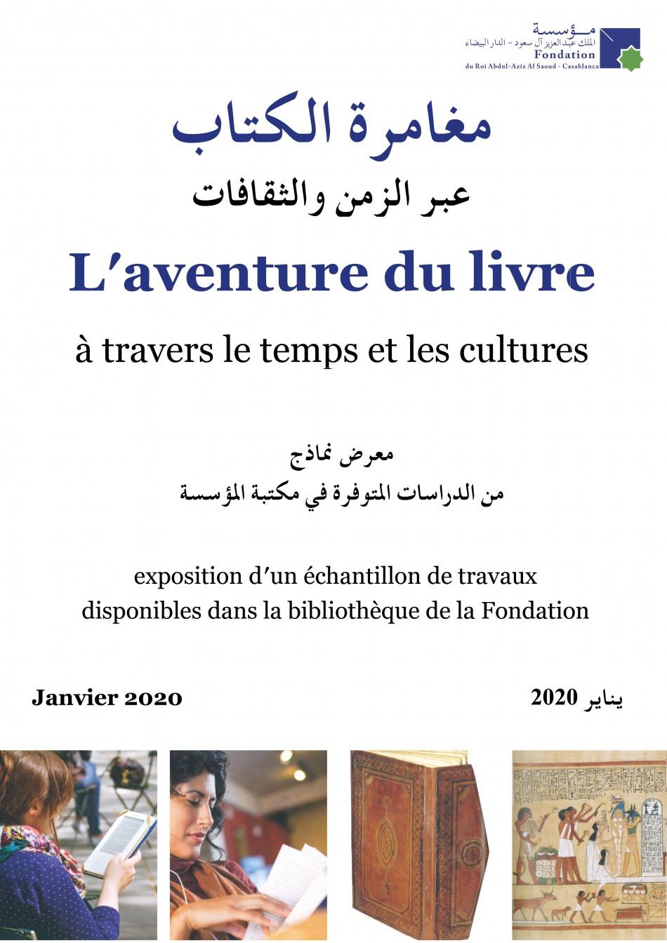 Exposition du mois : L′aventure du livre à travers le temps et les cultures