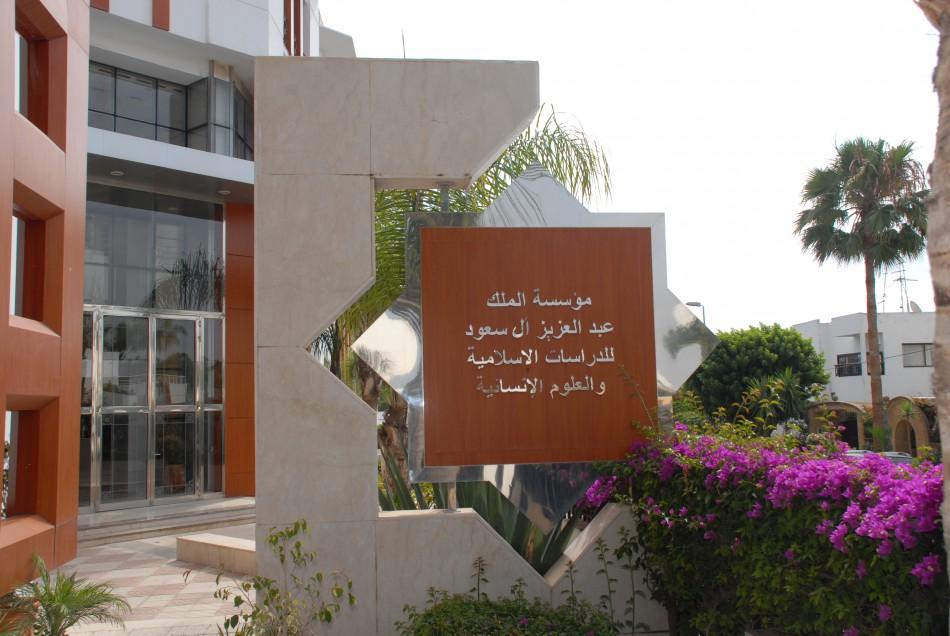 La Fondation AbdelAziz