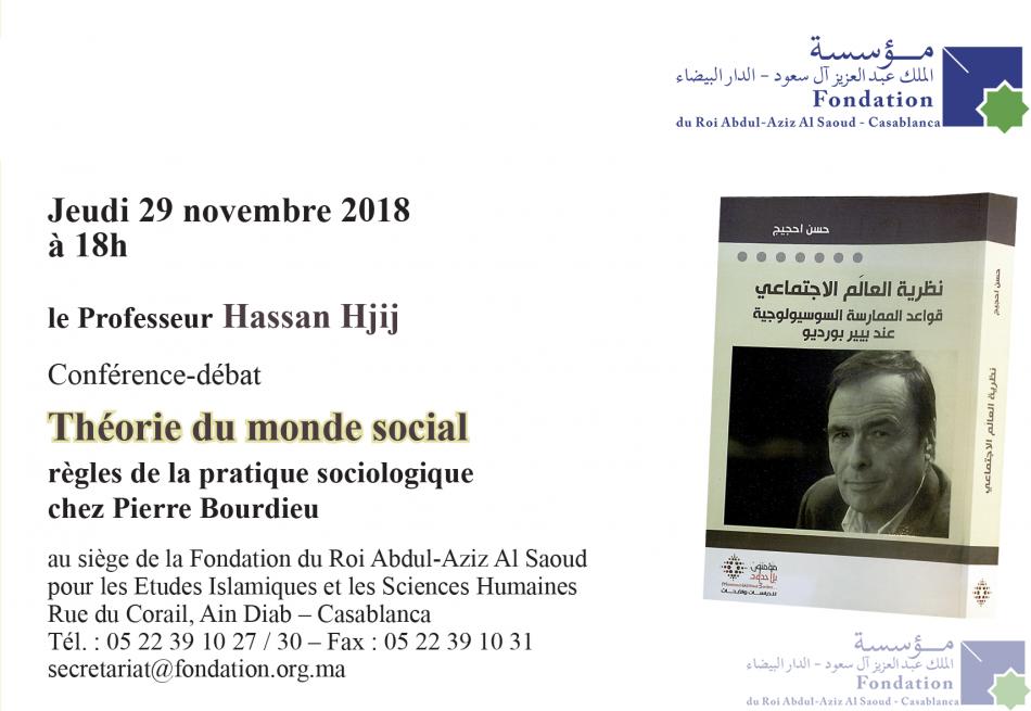 الأستاذ حسن احجيج محاضرة ومناقشة نظرية العالم الاجتماعي قواعد الممارسة السوسيولوجية عند بيير بورديو