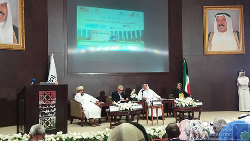 Participation de la Fondation à la huitième réunion de l\'index arabe unifié à la Bibliothèque nationale du Koweït