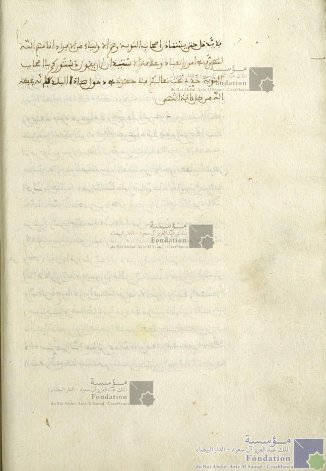 وصايا أحمد الحبيب أملاها على عبد الله بن محمد اللمطي