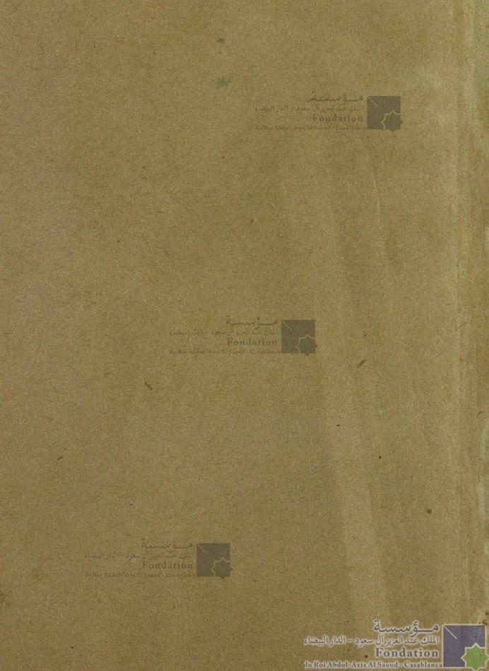 قصيدة في مدح الأمير إبراهيم بن المولى سليمان