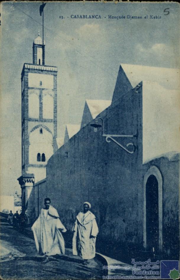 Casablanca - Mosquée Djemaa el Kebir