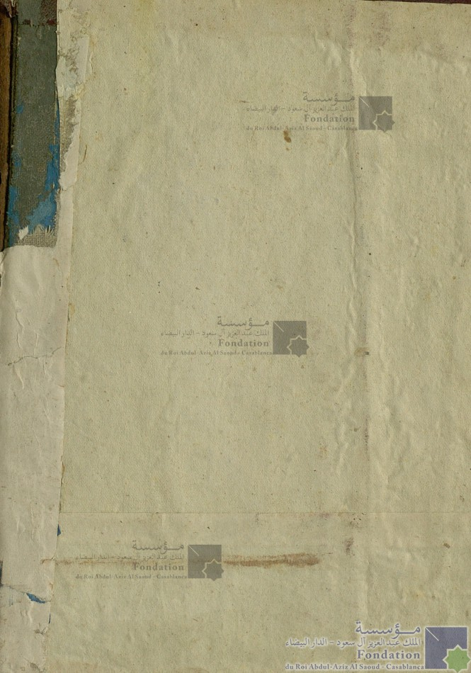 اللائق لمعلم الوثائق