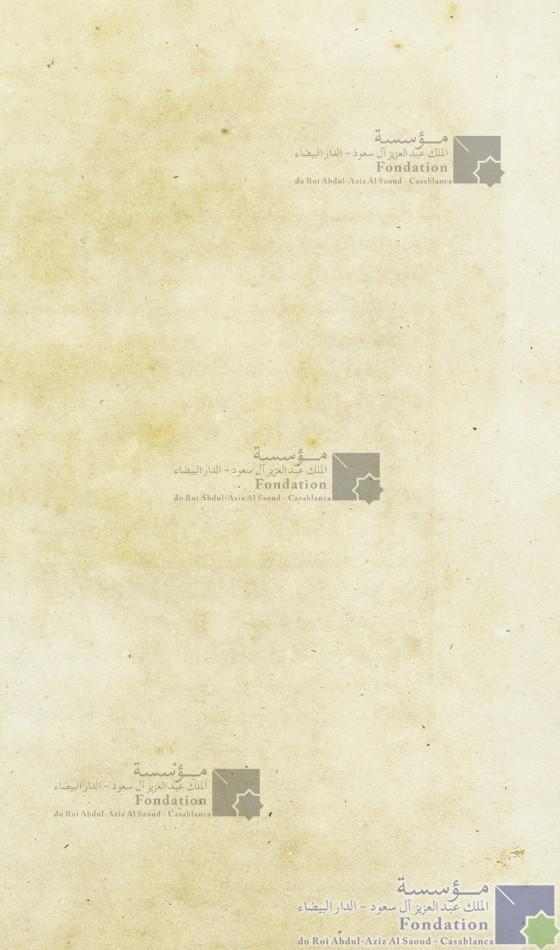 هذه مناقب القطب النبوي والشريف العلوي سيدي أحمد البدوي، المسماة، بالجواهر السنية في النسبة والكرامات الأحمدية